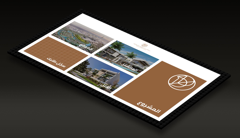 Meydan sobha website